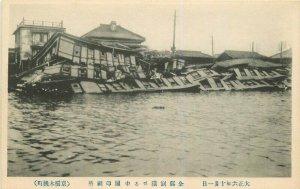 Disaster Aftermath Japan Typhoon 1920s Postcard 7611