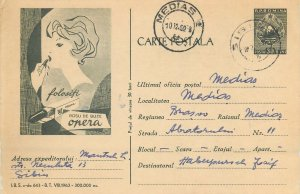 Romania postal stationery postcard Opera Use red on your lips