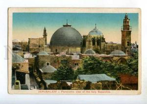 247373 JERUSALEM holy Sepulchre Vintage postcard