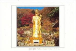 Stone image of Buddha in Wonjoksa, Korea, 60-70s
