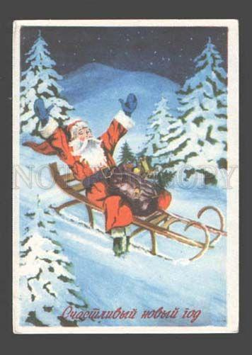 084532 Red Grandfather FROST on Sled SANTA CLAUS old Color