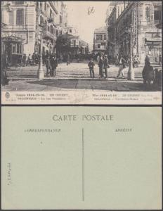 Greece ( Salonique ) 1917 Mint postcard ( Street Venizelos )