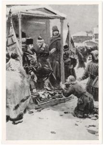 1960 RARE Illustration Pushkin petitioner by Gerasimov Russian Soviet postcard
