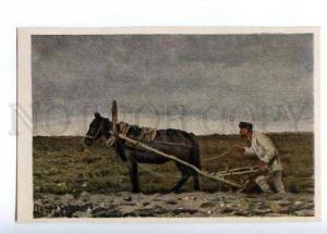 132500 RUSSIAN Type Plowing by SOKOLOV vintage PC