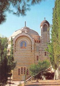 Israel Saint Pierre en Gallicante, Church on The Courtyard, Eglise sur la Cour