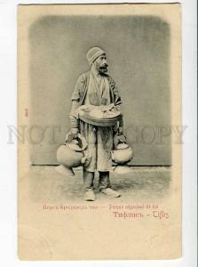 270348 GEORGIA TIFLIS Persian Tea Seller Vintage postcard