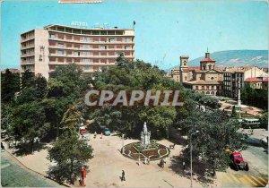 Postcard Modern Pamplona Hotel