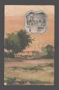 082408 JAPAN Hiroshima Orphanage pottery Vintage collage PC