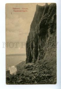 137910 Abkhazia SUKHUMI Rocky shore - Sukhum Suhum OLD PC