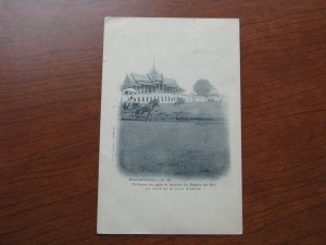 French Indo China Postcard Used 1904 Postmark Cambodia Pnomphen Kings Palace
