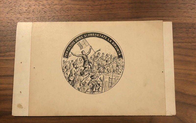 Romanian - PRIN CULTURA UNIRE SI FRATIETATE LA BIRUINTA HISTORY ROMANIA