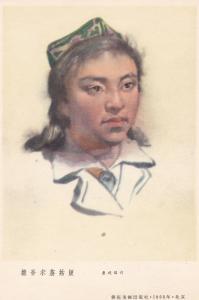 Portrait of an UIGHUR Girl , 50-60s