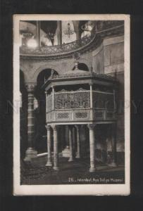 078068 CONSTANTINOPLE St.Sophie mosque interior Vintage photo