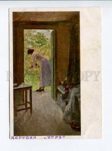 271433 RUSSIA Korovin morning 1930 year Tretyakov Gallery PC