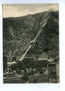 197551 GEORGIA TIFLIS Funicular Vintage Glavlit #16 postcard
