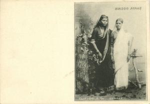india, Native Hindoo Ayahs, Hindu Nanny (1899) Clifton & Co. Court Card