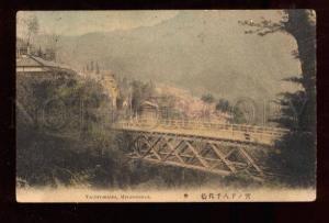 025681 JAPAN MIVANSHITA Yachiyobashi view & bridge Vintage PC