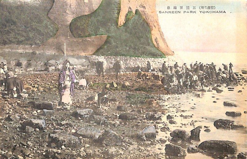 Japan SANKEEN PARK YOKOHAMA people