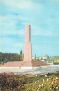 Europe Romania postcard vedere Blaj Monumentul libertatii