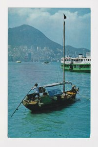 AVIATION HONG KONG ADVERTISING BOAC POSTCARD HARBOUR VICTORIA ISLAND CIRCA 1958