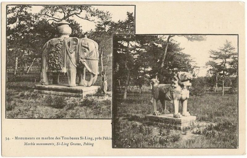 China c.1905 UB ppc - Marble monuments at Si Ling graves Peking