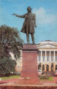 Russia Leningrad Monument to the Poet Pushkin Statue