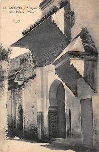 Morocco Meknes Mosquee, Sidi Kadou Alami