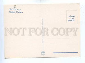 192847 IRAN ABADAN Cinema old photo postcard