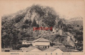 Japan - A famous place Takeo postcard
