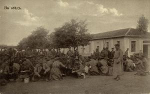bulgaria, Stara Zagora (?), Soldiers at Lunch, Balkan War WWI (1910s)