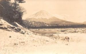 Japan Lake Mountain Landscape Montagne Berg