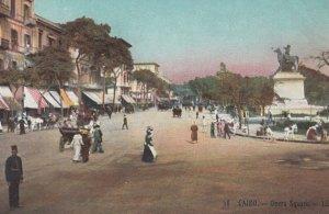 CAIRO , Egypt , 00-10s ; Opera Square