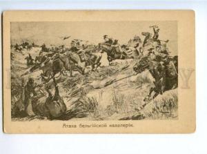 178523 WWI RUSSIA UKRAINE WAR attack Belgian cavalry Razsvet