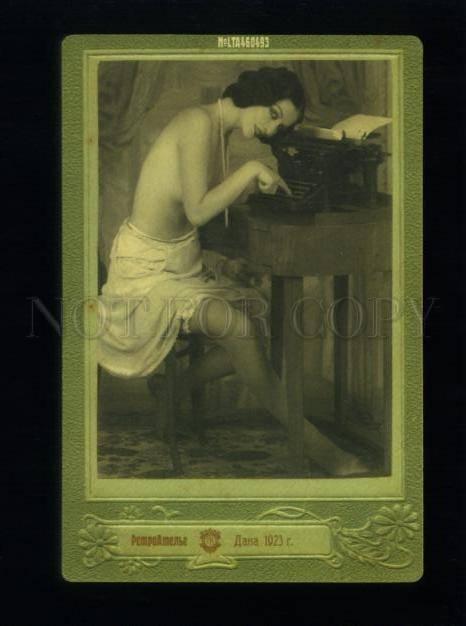 164960 Dana NUDE Belle w/ Typewriter modern ADVERTISING Card