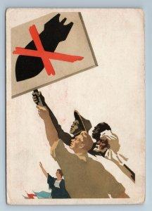 1962 NO TO NUCLEAR BOMB All People Peace Propaganda Soviet USSR Postcard