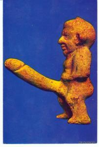 GOD BESS Large Erect Penis Phallic Phallus Object from Ephesus Museum, Turkey