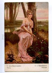 225177 RUSSIA K. von Bodenhausen Richard Song #273 postcard
