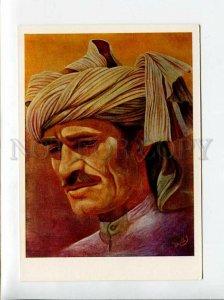 d3083666 Afghanistan Afghan man by Ittimadi Old PC