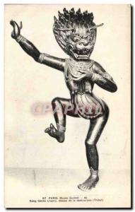 Paris Old Postcard Musee Guimet dried blood Lhamo goddess of destruction