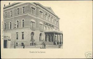 mexico, CHIHUAHUA, Teatro de los Heroes (1899) Theatre