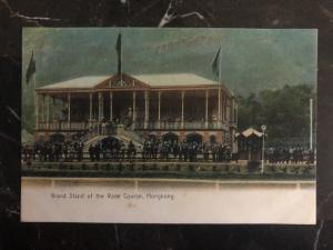 Mint Hong Kong Color  Picture Postcard PPC Grand Stand Of The Race Course