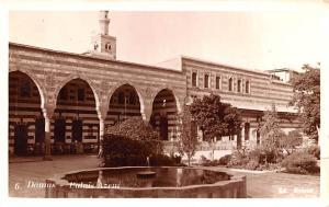 Damas, Syria Postcard, Syrie Turquie, Postale, Universelle, Carte Palais Azem...