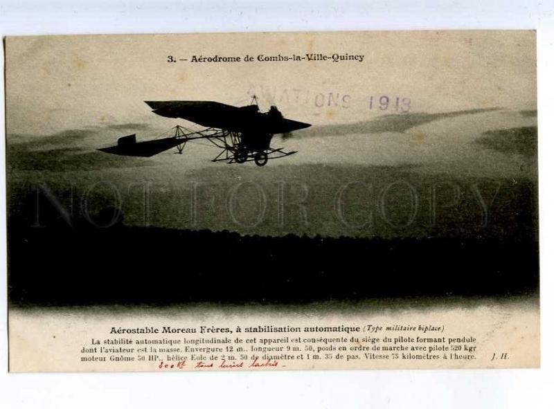 205365 FRANCE AVIATION airfield Combs-la-Ville-Quincy #3