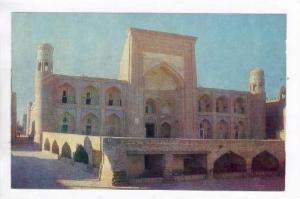 Khiva. Medersa Koutloug-Mourad-inak, Uzbekistan, 1960s