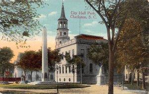 City Hall Park Charleston, South Carolina