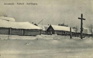belarus russia, SENOWISCHKI, Village Entrance (1910s)