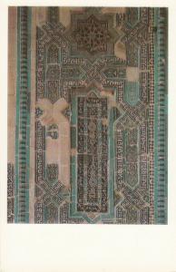 Central Asia UZBEKISTAN Samarqand Shah-i Zindah Mausoleul Portal detail Usta Ali