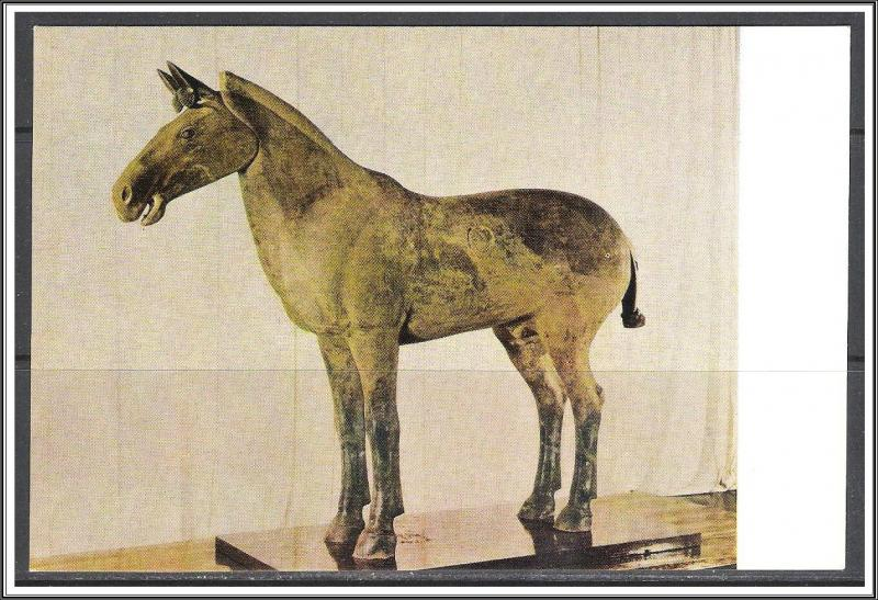 China Relics - Chin Dynasty - [FG-035]