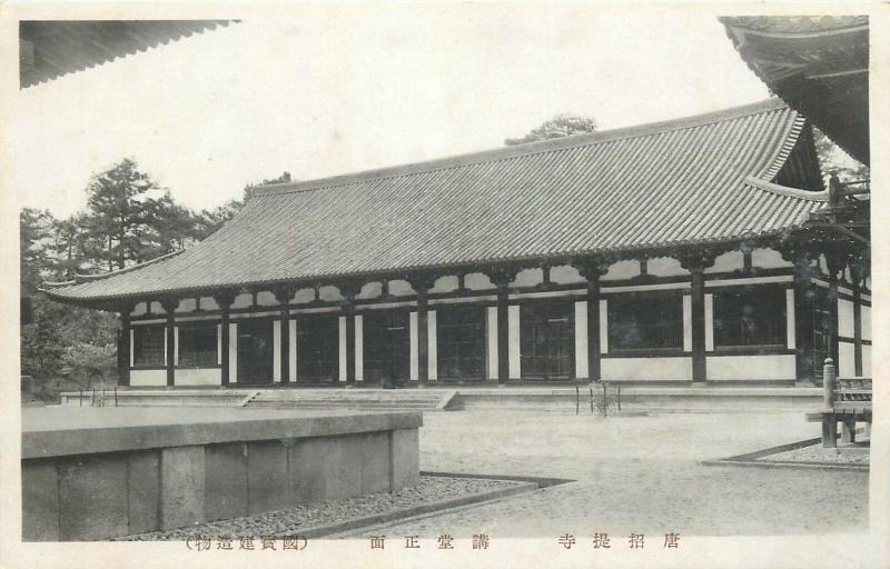 Lot 8 early postcards japanese architecture buildings Japan