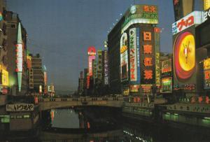 OSAKA , Japan , 50-70s ; Night view of Dohtonbori
